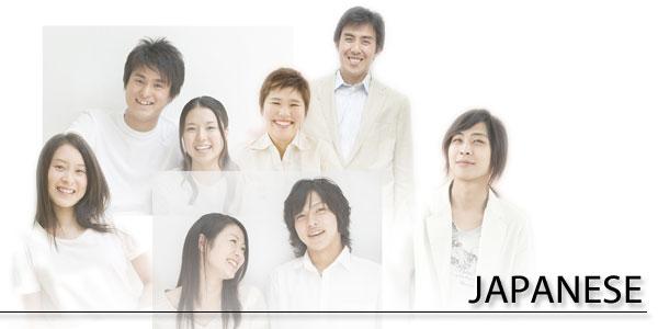 japnese2