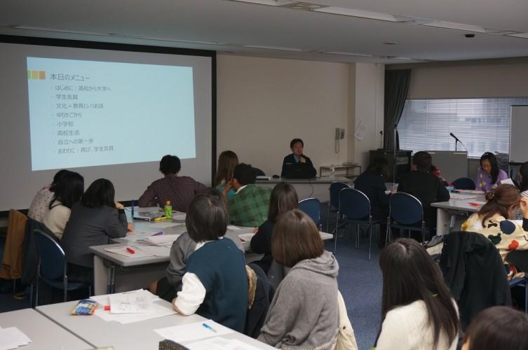 1109高校生セミナー(基調講演)