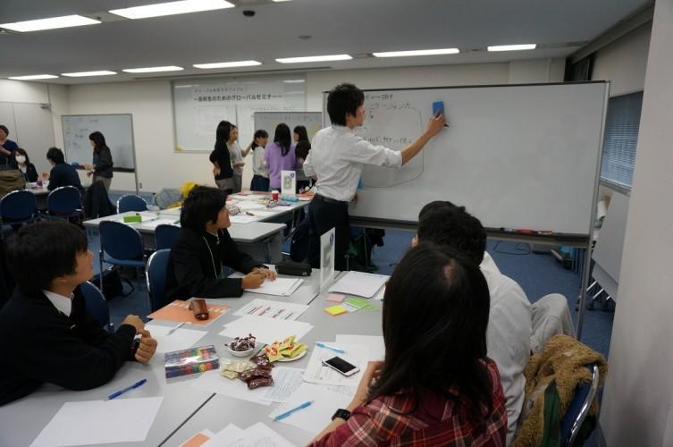 1109高校生セミナー(グループワーク)01