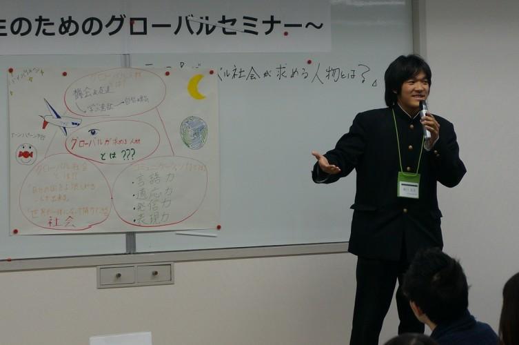 1109高校生セミナー(発表)02