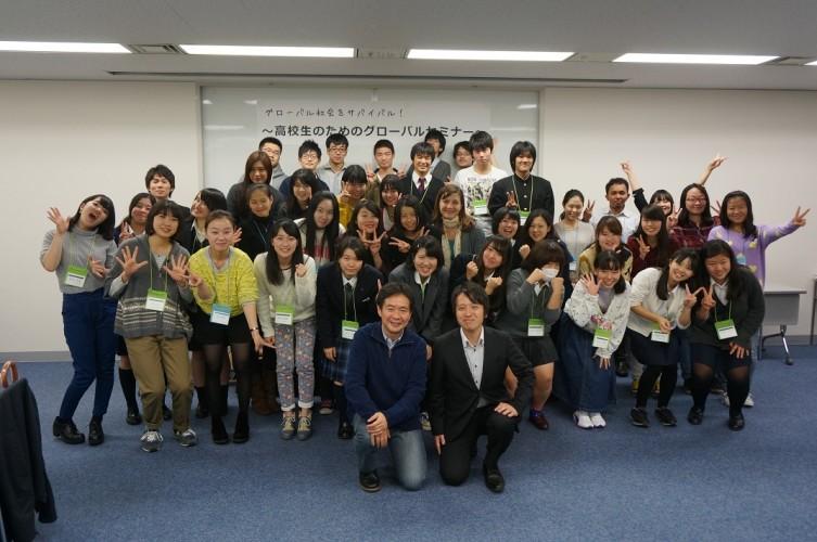 1109高校生セミナー(集合)
