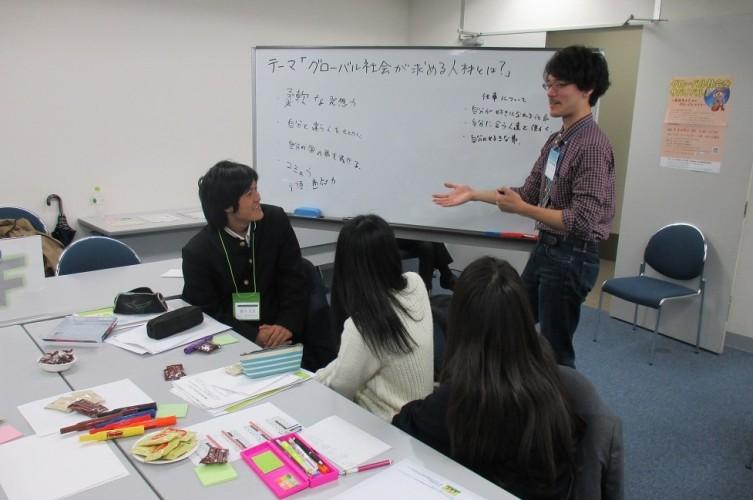 1109高校生セミナー(グループワーク)02