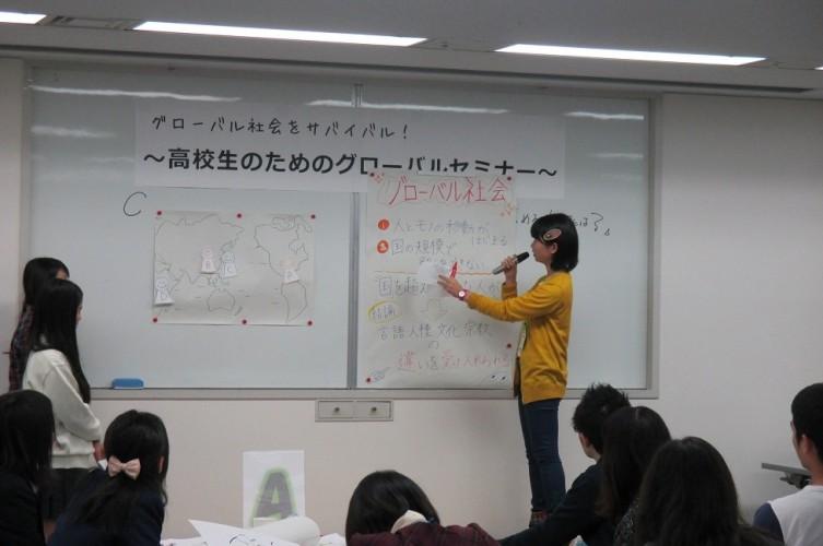 1109高校生セミナー(発表)03