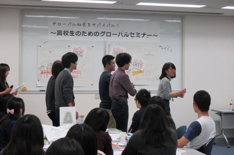 1109高校生セミナー(発表)04
