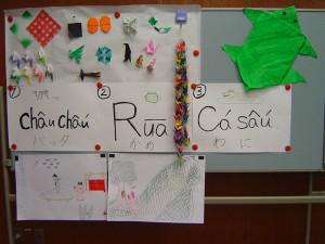日本の文化、折り紙を紹介しました。