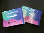 ビデオ「オーストラリア発見」