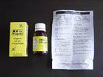 プロポリス(錠剤のビン)、箱、説明書(日本語)付き