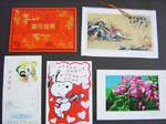 カード各種(5枚)