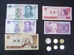 紙幣(5枚)/貨幣1元1枚、5角2枚、1角2枚、2分1枚